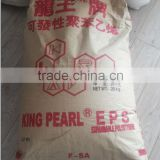 Good quality King Pearl Virgin EPS for cheap sell (B2)