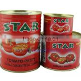 Gino quality tomato paste in 2.2kg canned food 2.2kg tomato paste in canned