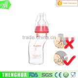 Unique Boutique Milk Bottle, Smart Baby Bottle shaker/