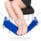Adjustable Office Home Foot Rest Stand Feet Hammock