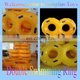 Double rings floating water tube for summer