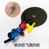 Universal Spray Guide Accessory Tool With 315 Airless Paint Sprayer Nozzle airless Color separation plate