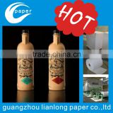 Guangzhou plant printing and packaging material supplier custom plastic shrinkage packing bottle label