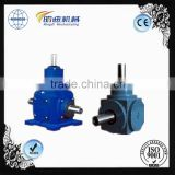 chian manufacturer T Series 90 degree 1:4 ratio spiral bevel gear reducer
