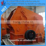 High Effective Energy Saving Limestone Impact Crusher For Sale