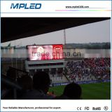Outdoor wedding LED 2015 brazil world cup football stadium led display xxx sex make your brand know by everyone