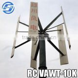 new turbina eolica china wind vertical turbine 10kw
