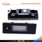 2015 wholesale price E63 E63N E64 E64N auto LED License Plate Light for BMW
