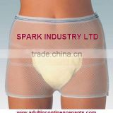 disposable adult incontinence pants