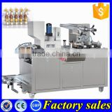 Discount pharmaceutical blister packaging machine,capsule packing machine                                                                                                         Supplier's Choice