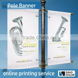 Full Color High Quality Advertising Customized Hanging Banner Lamp Banner Double Sides Printing Pole Banner