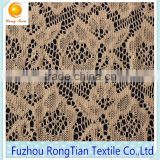 Factory sales cotton embroidered lace fabric for women clothing