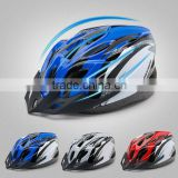 China Manufacturer Adult Men Cycling Bike Bicycle Sports Safety Helmet with Visor integrally-molded