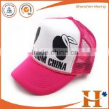 Foam and mesh kids trucker cap baseball trucker cap wholesale trucker mesh cap hat