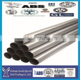 Manufacturer preferential supply 1.7033 alloy steel pipe