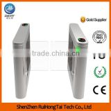 Bank swing barrier turnstile , RFID swing turnstile gate for access control system