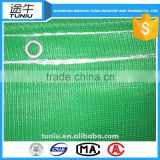 Plastic Outdoor marine Safety Net With Flame Retardant For Temporary Fencing/scaffolding