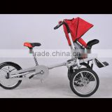 baby products 2015 new products kids trailer mother and baby bike stroller baby pram 3 wheel Baby stroller