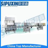 SPX Automatic Liquid/ Water Filling Machine For Mineral Water/ Sauce/ Shampoo Price                                                                         Quality Choice