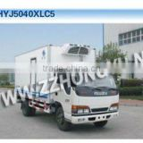 2T-3T small refrigerator box truck,fresh meat refrigeration truck,thermo king refrigerator truck