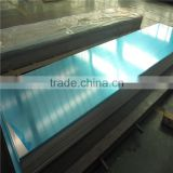 cheap ribbed aluminum sheet stamped aluminum sheet