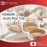 Japanese Traditional Wooden Sushi Bowl shallow Type For Professional Chef's