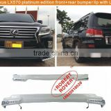 2013-2014 lexus LX570 front +rear lip with LED ,front bumper guard with lights for lexus LX570,lexus lx570 body kit
