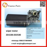 passenger car bus and truck wiper motor universal windshield wiper motor with outline and specification