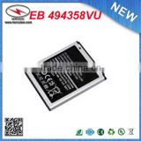 NEW Battery for Samsung GT S5830 Galaxy EB494358VU i569 i579 S5660 S5670 S5600