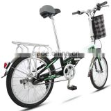 hot sale comfortable alluminum alloy frame suspension fork 36v 10a 250w with chinese electrice bike