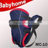 2015 convenient baby carrier lovely carrier hand-held baby carrier basket