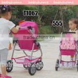 2014 amazing toys adjustable EN71 baby doll stroller with car seat