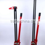 3 tons car farm jack stand for off road,suv vehicles