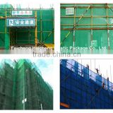 70% shade net tarp, pe netting, safety net