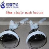 Toilet Dual Flush Button--T2101