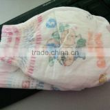 best quality of the diaper with USA standard