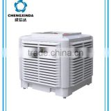 Industrial Air Conditioning units from China Manufacturer with Best selling axial air cooler