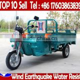 China supplier bakfiets cargo tricycle bike 3 three wheel bicycle for adults with cabin