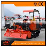Multi-function rotary tiller for rice field