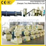 biomass gasification power plant used wood pellet production line