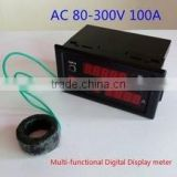 AC 80-300V 100A Multi-functional Digital Display meter DL69-2048