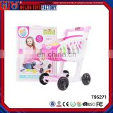 2017 Most Popular Baby Pretend Play Toys Shopping Cart Toy for Kids