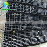 q235 ms carbon hot rolled square steel tube q195b pipe