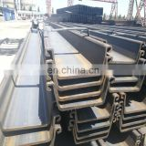 Hot sale hot rolled steel sheet pile used korea