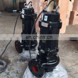 High efficiency centrifugal submersible sewage pump