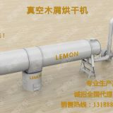 Multifunction Wood Dryer Machine Sawdust Dryer Wood Chips