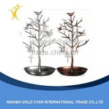 Wholesale delicate metal tree shape Jewelry stand
