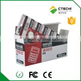 3V Maxell CR2032 lithium button battery blister card package, 5pcs per card, 3v watch li-ion battery