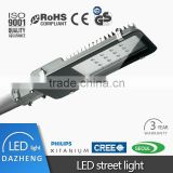 2016 new product Energy saving best quality 15w 20w solar led street light
