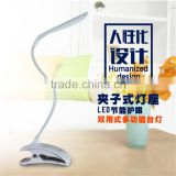 Rechargeable Flexible JK853C in door LED Popular clip lamp style multi-color computer desk lamp led touch bedside